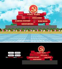 红色长条户外党建主题雕塑模型设计