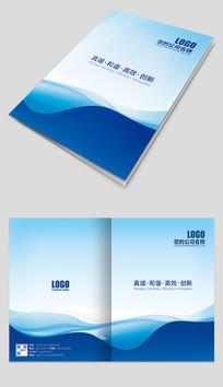 蓝色简洁公司企业画册封面设计