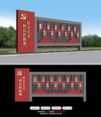 社会主义核心价值观主题景观雕塑效果图