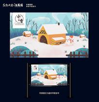 手绘二十四节气小雪节气海报