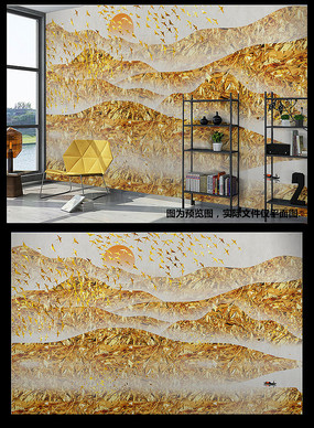 新中式抽象意境金色山水电视沙发背景墙