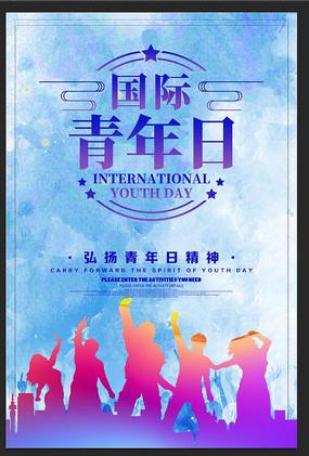 原创国际青年日设计海报