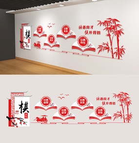 中国风社区棋牌室文化墙设计