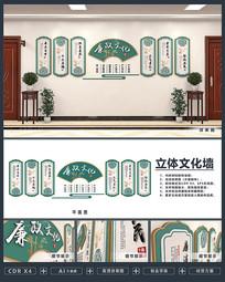 中国风竹子廉政文化墙