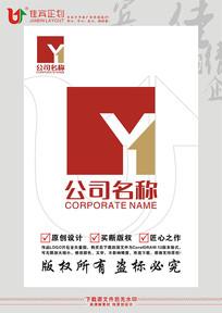 Y1英文字母瓷砖专卖店标志设计