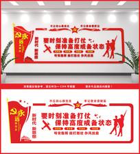 部队文化墙标语