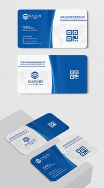 創意藍色高檔名片設計模板