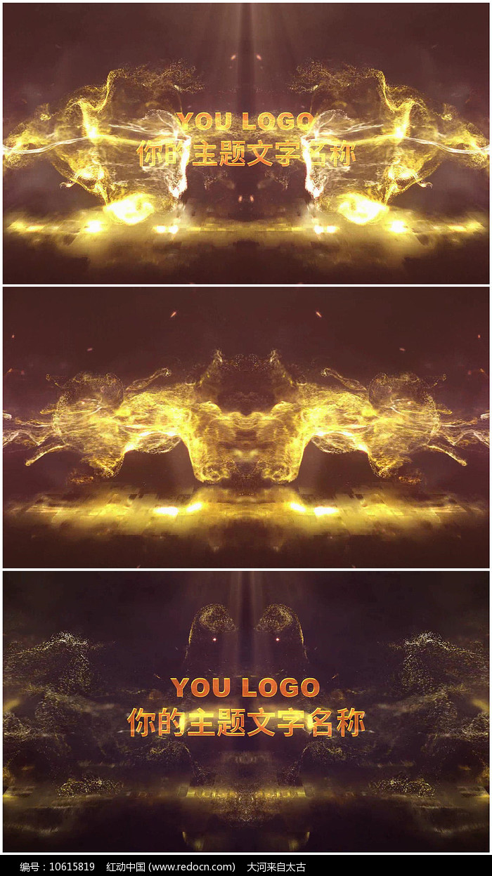 edius粒子碰撞LOGO演绎片头模板图片