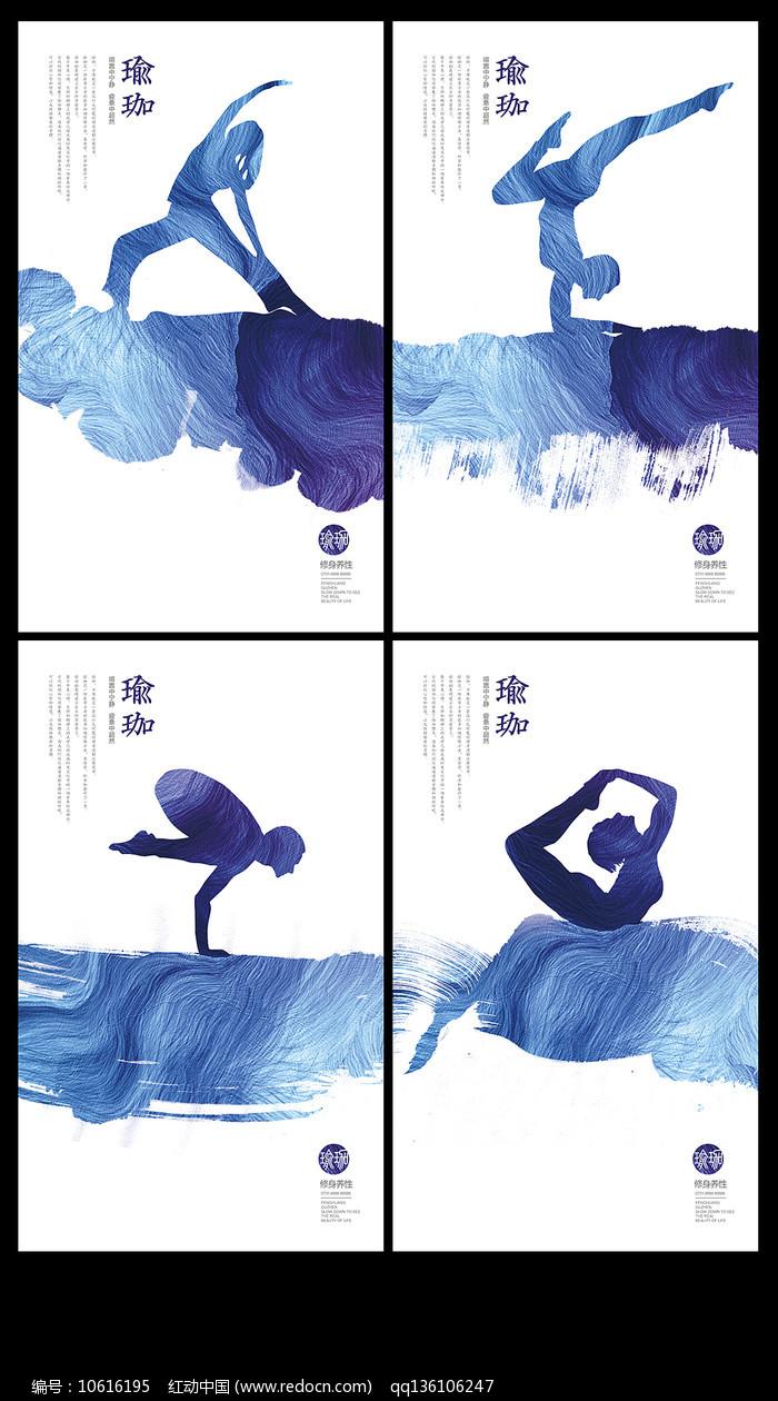 瑜伽馆抽象艺术宣传招生培训海报图片