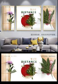 现代简约手绘植物水彩小清新北欧装饰画