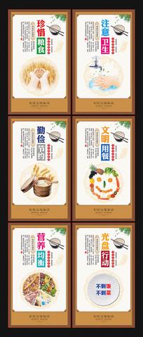 学校食堂餐厅饮食文化宣传教育展板