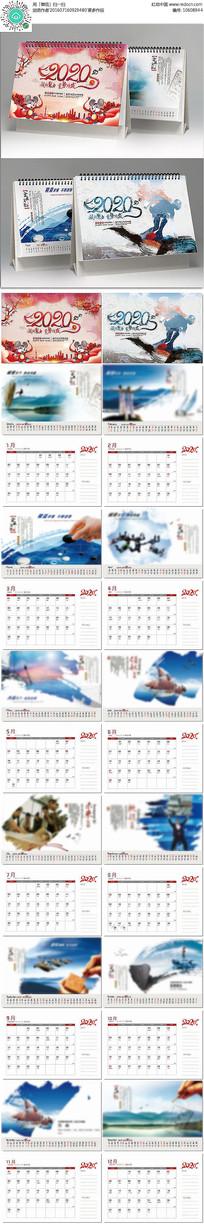 中国风通用2020鼠年企业台历日历模板