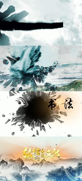 中国历史山水人文水墨片头视频AE视频模板