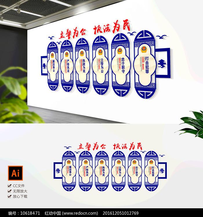 创意警务公安局交警警营文化墙展板图片