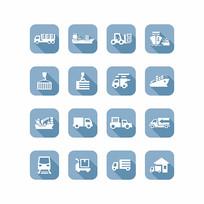 船务交通运输工具矢量小图标设计