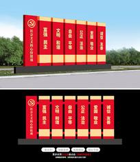 红色社会主义核心价值观雕塑党建雕塑
