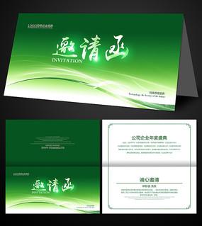 绿色宣传邀请函设计模板