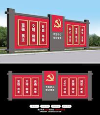 社会主义核心价值观雕塑党建雕塑