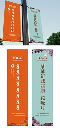园林景观房地产户外宣传道旗广告