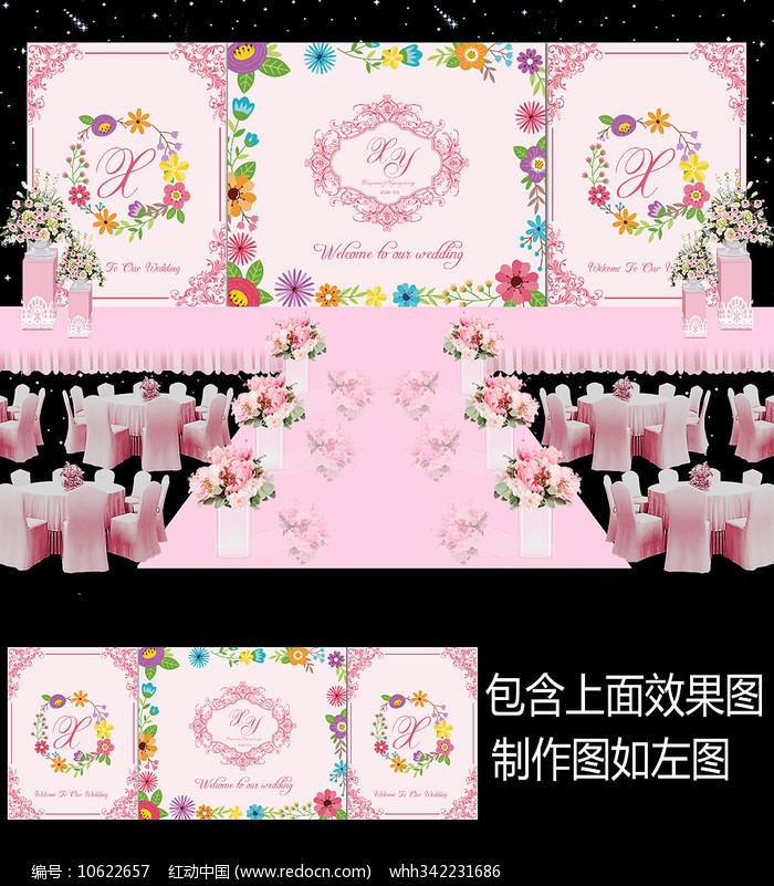 韩范花卉婚礼舞台背景板设计图片