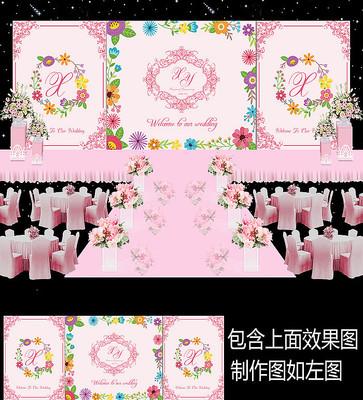韩范花卉婚礼舞台背景板设计