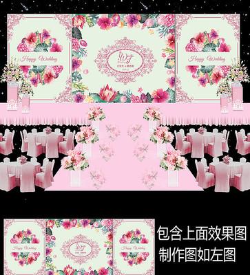 浪漫水彩花卉婚礼舞台背景设计