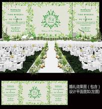 绿色小清新婚礼舞台背景板设计