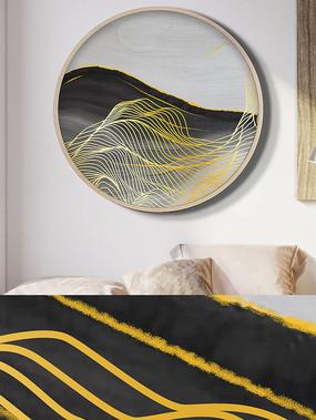 新中式抽象水墨山水意境金色线条圆形装饰画