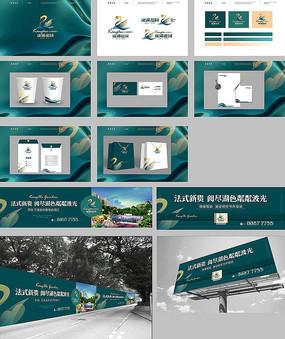 翡翠绿高端地产提案VI设计