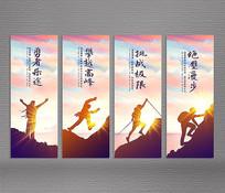 登山俱乐部海报设计