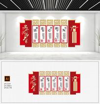 新中式十九大党风廉政建设文化墙