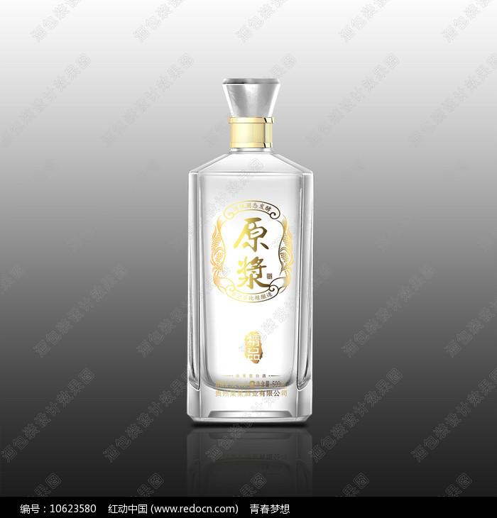 原浆酒玻瓶设计效果图图片