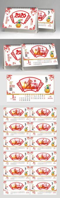 中式古典2020年鼠年台历设计
