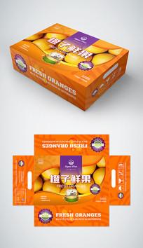 橙子礼盒包装设计