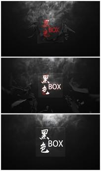 黑色烟雾盒子logo片头视频模板