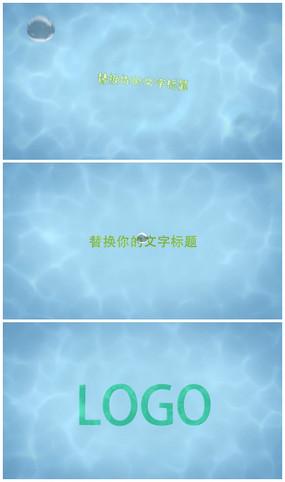 简洁水logo演绎片头视频模板