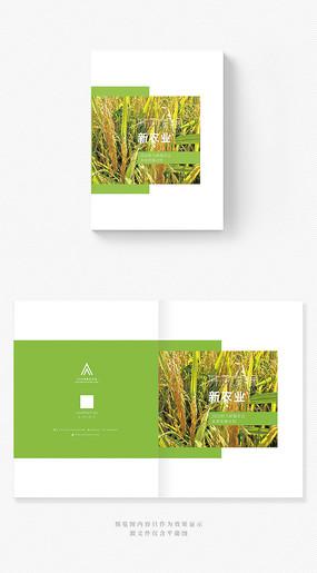 简约现代农业品牌画册封面