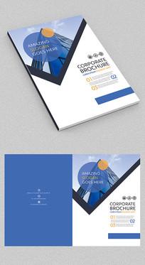 蓝色现代企业画册封面