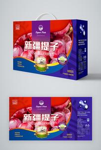 葡萄礼盒包装