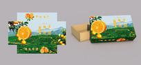 臍橙包裝設計