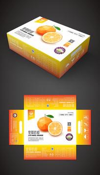 脐橙礼盒包装设计