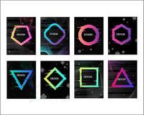 矢量几何图形炫酷渐变光影设计