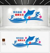 体育健身房体育馆文化墙设计效果图