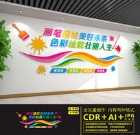 校园画室美术教室文化墙