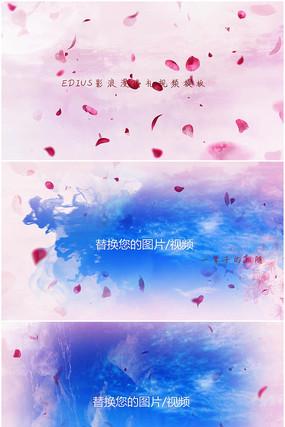 edius浪漫紫色婚礼婚庆水墨视频模板