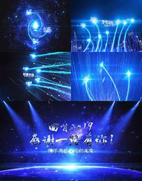光线粒子企业年度庆典晚会片头AE模板