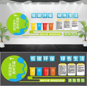 绿色社区垃圾分类文化墙设计