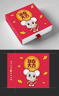 鼠年新春礼盒包装