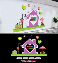 爱在邻里和谐社区形象展示文化墙