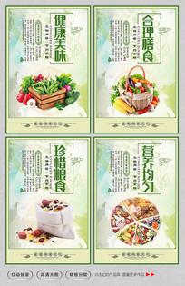 创意整套餐饮挂画模板设计